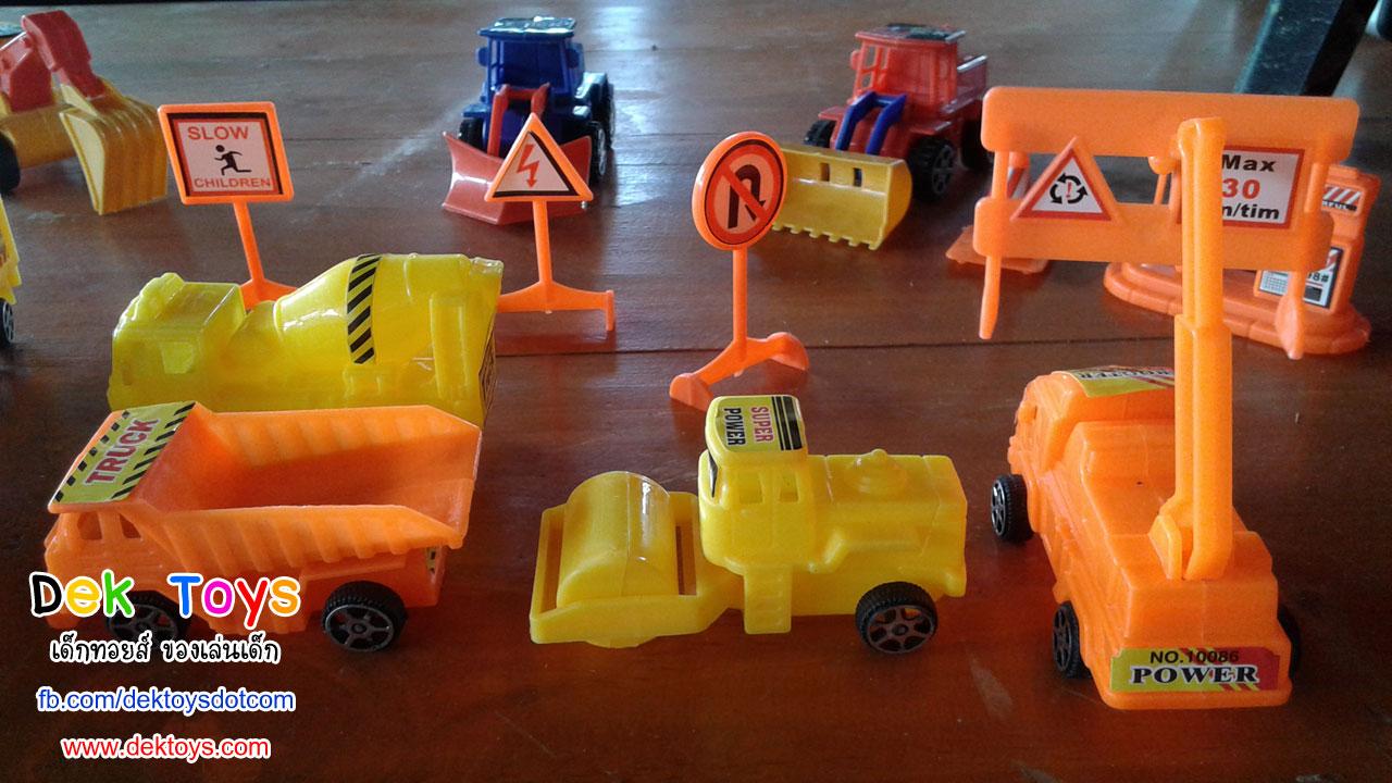 รถก่อสร้างของเล่น