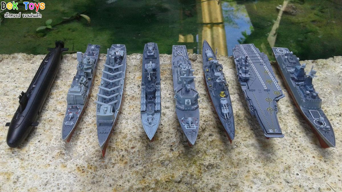 โมเดลเรือรบ เรือพิฆาต เรือบรรทุกเครื่องบิน เรือฟริเกต เรือดำน้ำ เรือส่งกำลังบำรุง ฯลฯ