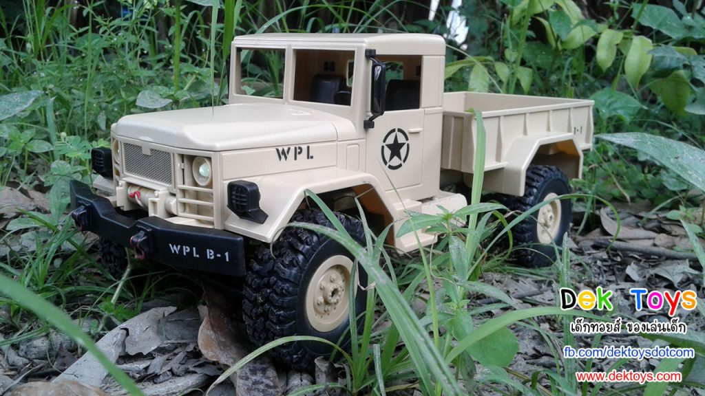 รถทหารบังคับวิทยุ