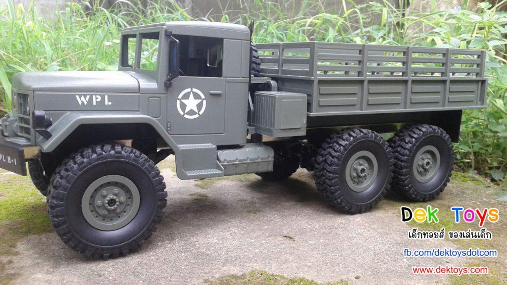 รถบรรทุกทหารบังคับวิทยุ